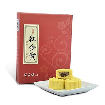 Floral Golden Fruit