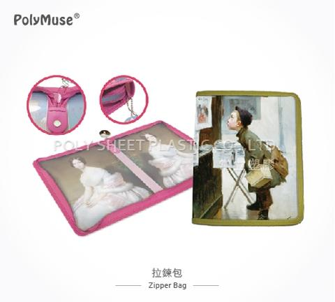 best bathroom decorating ideas tcg.htm polymuse   pp file zipper bag stationery taiwantrade com  polymuse   pp file zipper bag stationery