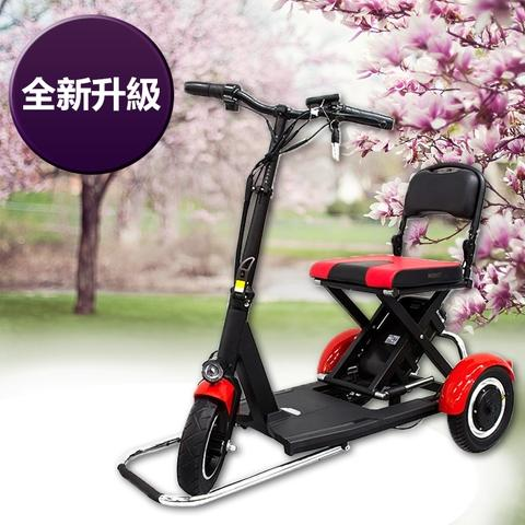 Removable battery for mobility scooter