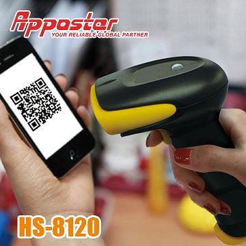 Appostar Scanner HS8120 Scanner