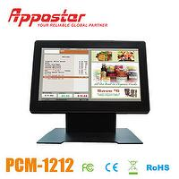 Appostar POS Monitor PCM1212 Front View