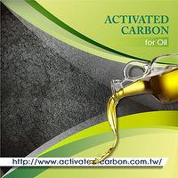 精製油活性碳 Oil activated Carbon