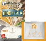 Instant-high Quality  Chinese Yam Powder with almonds