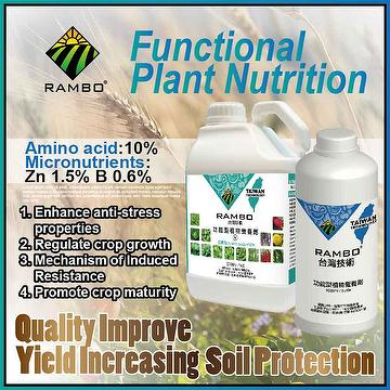 RAMBO Functional plant nutrition amino acids