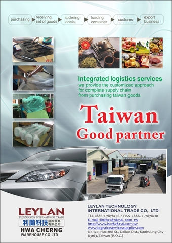 Taiwan Car parts sourcing &purchasing& Logistics services