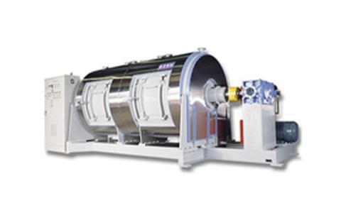 Horizontal Powder Mixer & Reactor