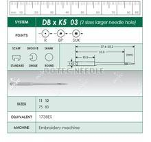 DBXK5 03 - Embroidery Machine Needle