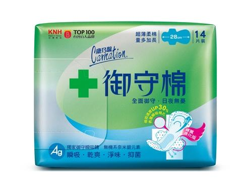 Best Carnation Sanitary Pad Ultra Thin -Blessing Charm Wings