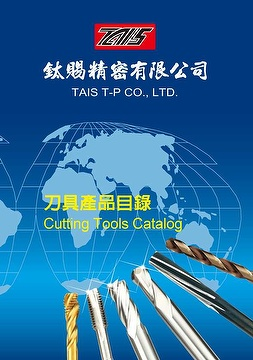 TAIS Precision Cutting Tools