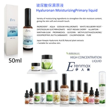 Hyaluronan moisturizing primary liquid (50ml)