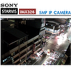 H.265 5MP Starvis IP Camera