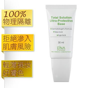 D'NA Total Solution Ultra-Protective Base