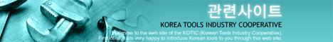 Korea Tools Industry Cooperative - korea