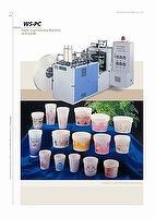 WS-PC E-catalog