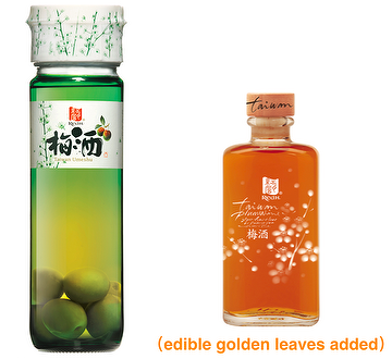 RedHouse 13°Plum Wine/RedHouse 13°Jin Pin Plum Wine