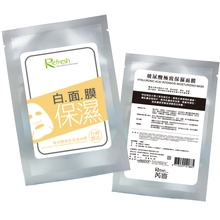 Hyaluronic Acid Intensive Moisturizing Mask