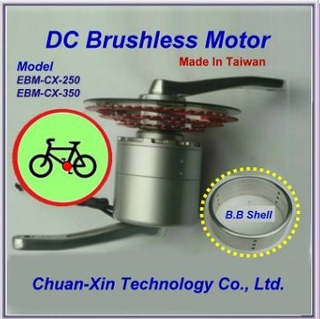 Intergrated Bottom Bracket Motor