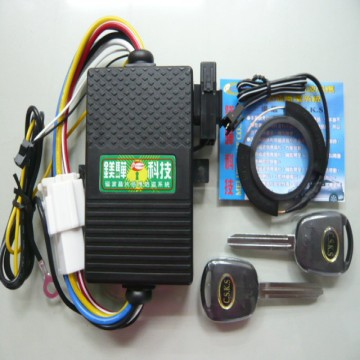 Car Immobiliser, RFID support