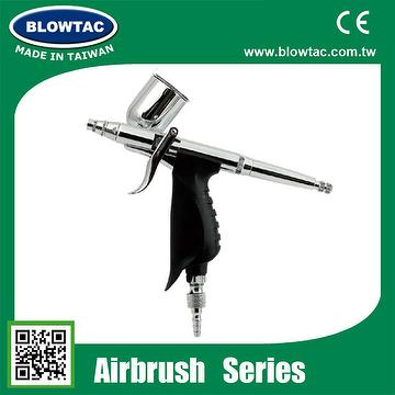 BLOWTAC Airbrush SP-35