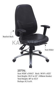 Multifunction Chair , Task Chair + Wholesaler