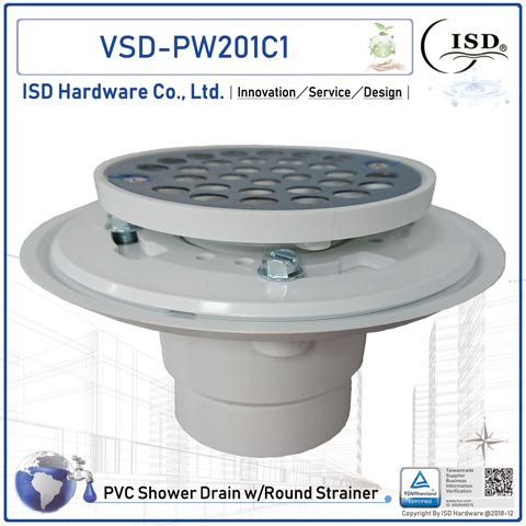 Low Profile Shower Pan Drain - Plastic Rim: PVC