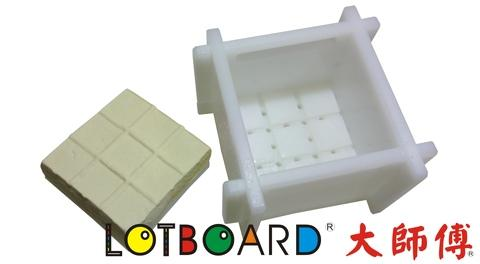 Tofu Mold/ Tofu Maker 170X170X120mm (D-01)