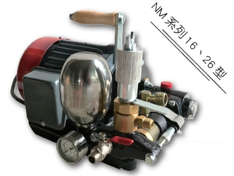 Portable Motorized Power Sprayer