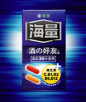 Don Du Ciel Drunk-Guard Tipsy -Mate and Alcohol-Care