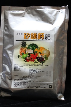 Taiwan Leharchin (inorganic fertilizer) potassium phosphate
