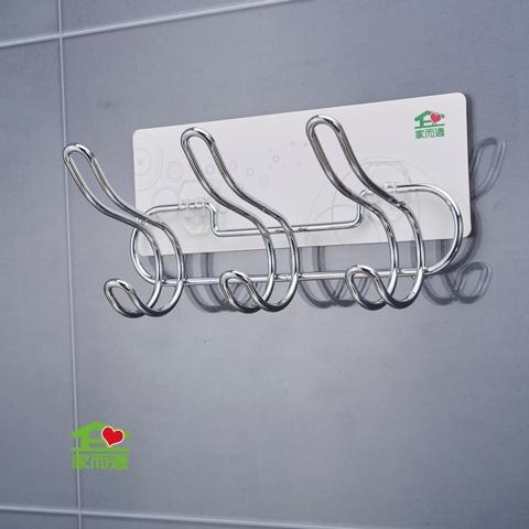 Happyhome Adhesive S type Triple Hook