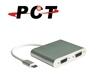USB Type-C to 2 Port VGA Adapter/Splitter