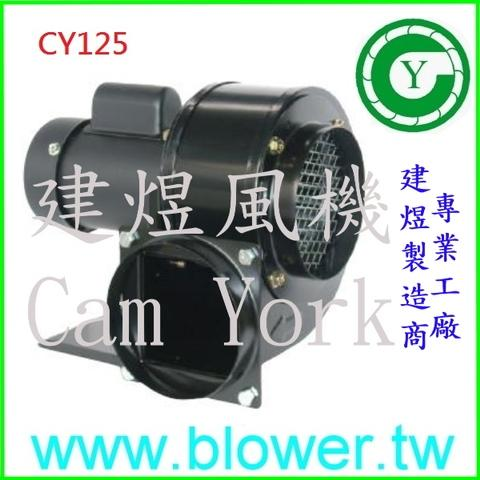 blower, ventilator, AC blower, blower fan, fan blower