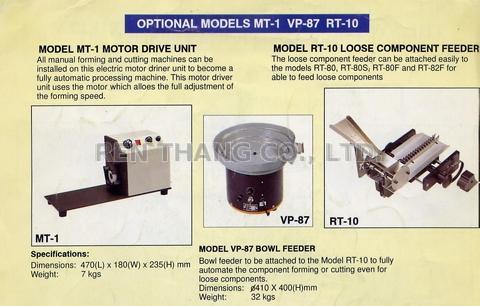 VP-87:震動盤