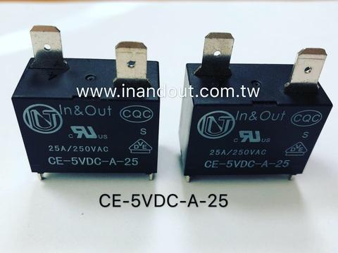 5VDC高電流功率繼電器 25安培繼電器 空調繼電器 電機切換 一點靈電子