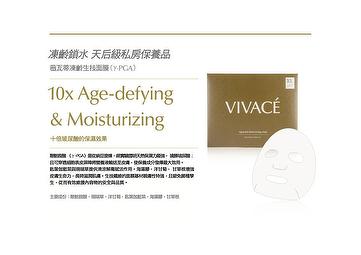 Bio cellulose mask 100% natural skin care products(3pcs/box)