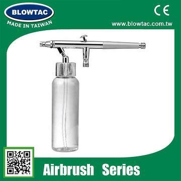 Airbrush TN-131
