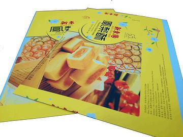 Water based economical Soft-touch varnish