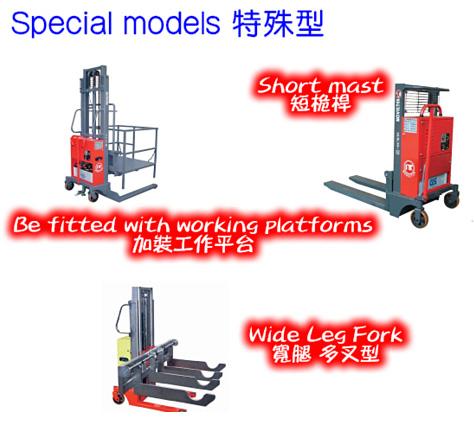 NOVELTEK Powered Lifting Pallet Stacker 1200KG