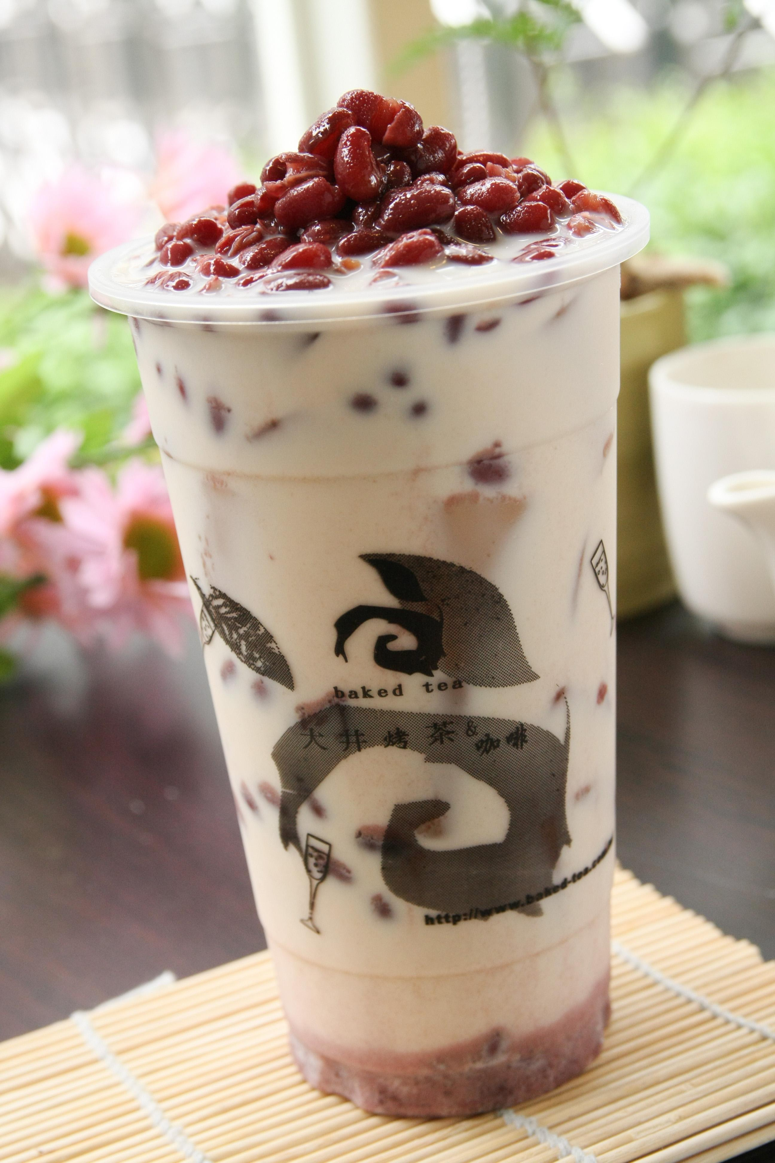 Roasted red bean,agricultural foods tea drinks,