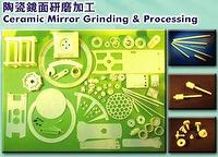 Ceramic Mirror Grinding and Processing
