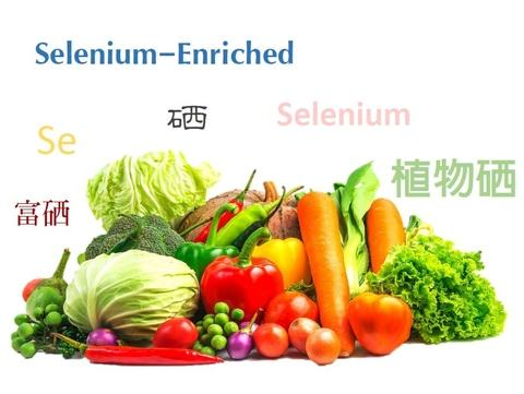Nature Selenium-Enriched Crops