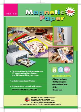 taiwan magnetic photo inkjet paper promotion item stationery