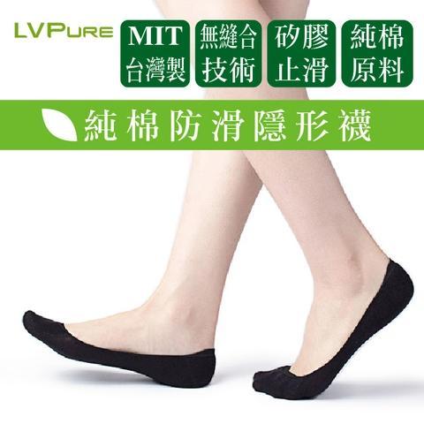 MIT Cotton non-slip flat socks 01
