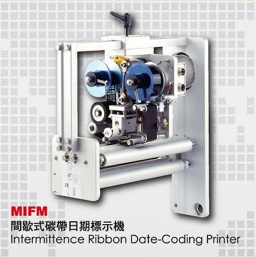 CMK-2A, High Speed Marking Machine