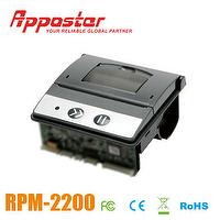 Appostar Printer Module RPM2200 Front View