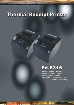 "Pd-S316 3"" pos thermal printer"