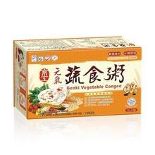Genki Vegetable Congee