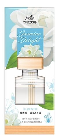 (Jasmine Delight) Fragrance Sticks Reed Diffuser Starter