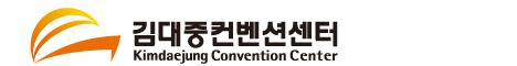 Kimdacjung Convention Center