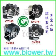 air blower, blower fan, ac blower, blower, cooling fan